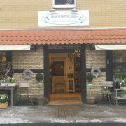 Holland Blumen Shop